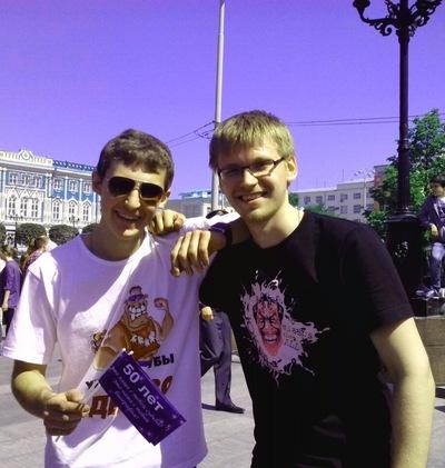 Артём Павлюк, 15 августа 1994, Екатеринбург, id46036018