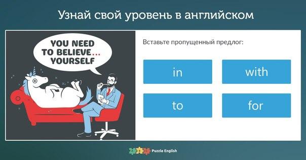Узнай уровень своего английского с помощью фильмов и сериалов — vk.cc/4R4w00