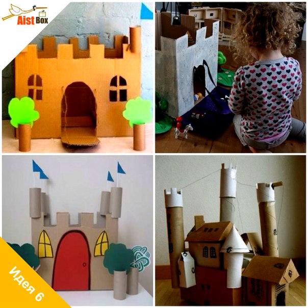 крутой форт или замок из