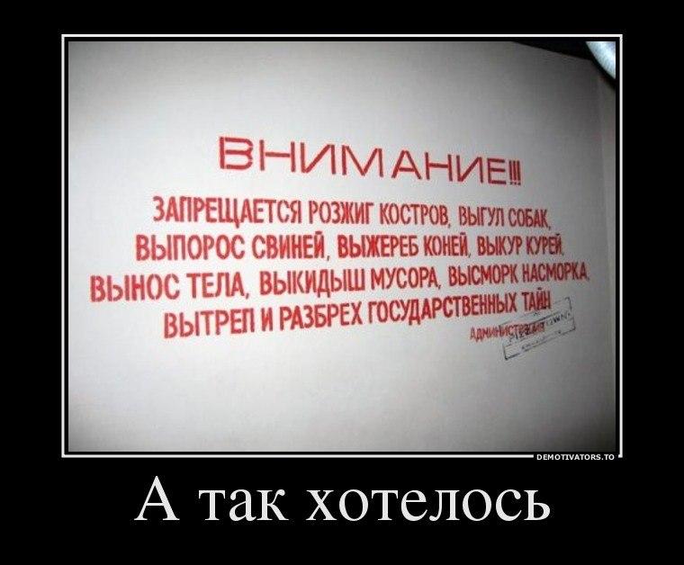 Это самый русская баня эротика видео мере развития