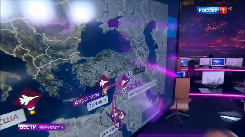 Как «Буки» справились с «Томагавками» («Вести в субботу с Сергеем Брилёвым», эфир от 14.04.2018)