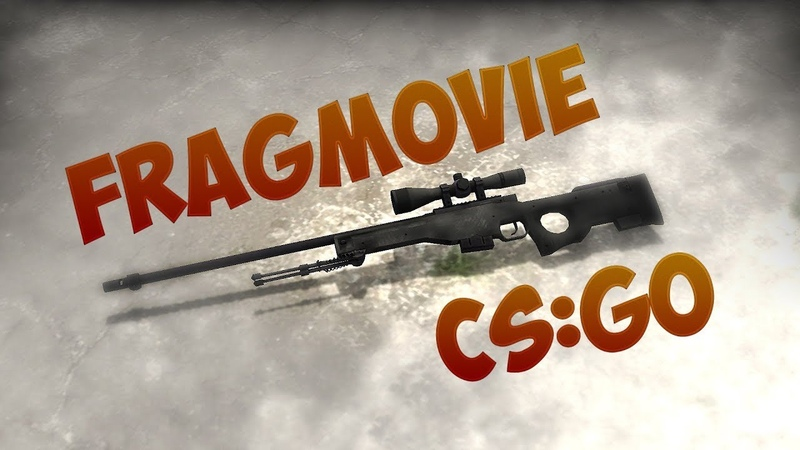 CS GO MOVIE AWP АВП ФРАГИ КС ГО