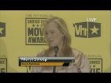 Meryl Streep - Press Room - 2010 Critics Choice Movie Awards