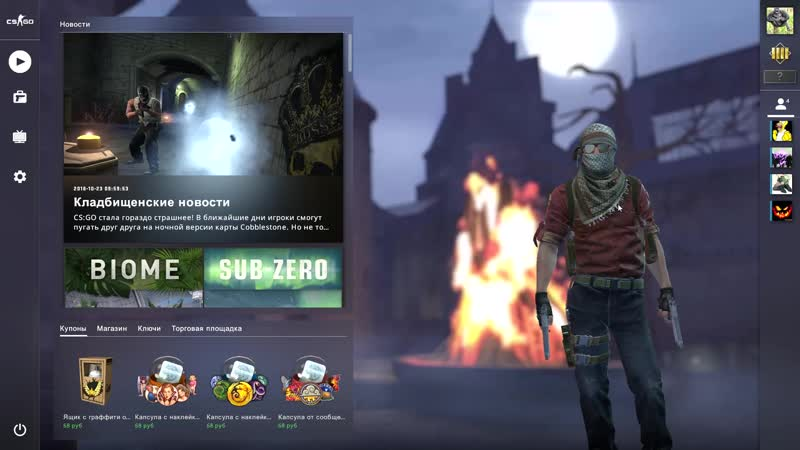 Counter-Strike_ Global Offensive 01.11.2018 19_38_12