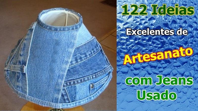 122 Ideias Excelentes de Artesanato com Jeans Usado | Criando Maravilhas