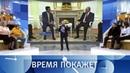 Российско-японские переговоры. Время покажет. Выпуск от 22.01.2019