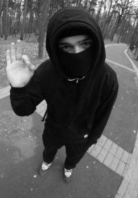 Aleks Andr, id204300070