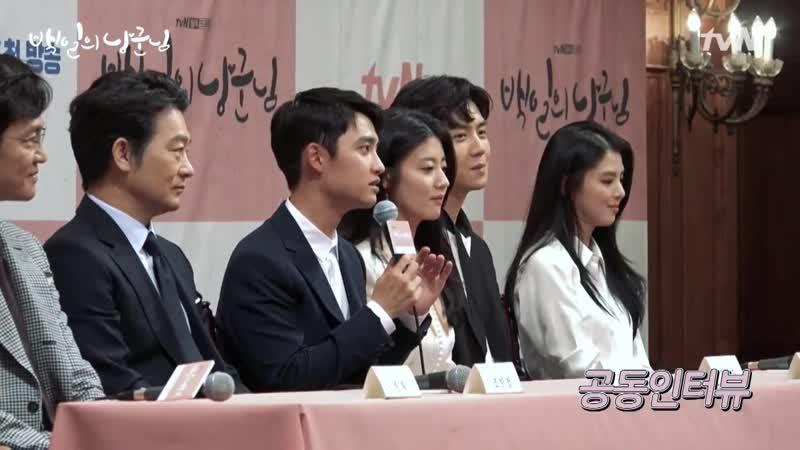 100daysmyprince 드라마 첫 주연 도경수, 부담감 극뽀옥 (EXO 멤버들도 응원 중♥) 180910 EP.0