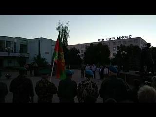 Митинг посвященный 77-летию начала ВОВ