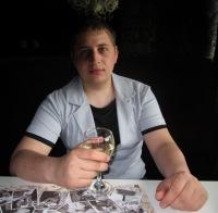 Дмитрий Бондарчук, 9 апреля , Киев, id14445016