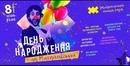Aleksandr Daniliuk фото #5