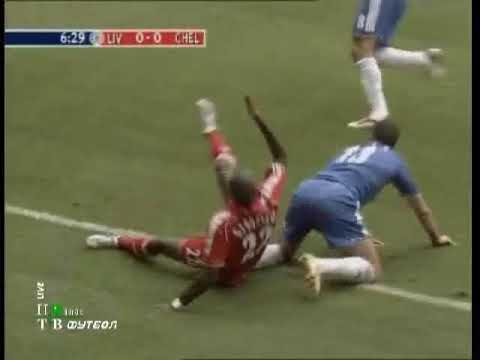 13.08.2006 Суперкубок Англии Ливерпуль - Челси (Лондон) 2:1