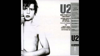 U2 - New Years Day | Extended | Millenium