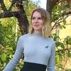 Svetlana Lanse