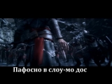 _RUSSIAN_LITERAL__Assassin's_Creed_Revelations_(MosCatalogue.net).mp4