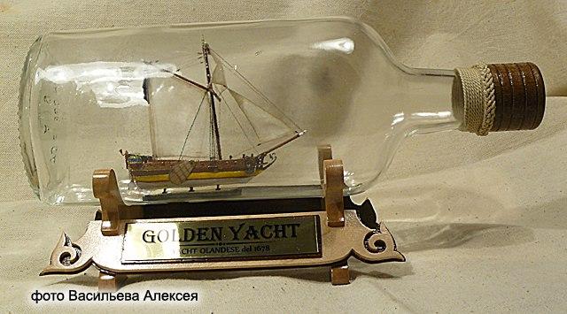 GOLDEN YACHT корабль в бутылке. Масштаб 1:300 H-uBd0r9Lc8