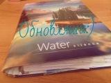 Мой личный дневник №4обновленияAlina Cat