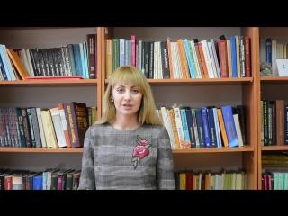 Марина Бишина о программе