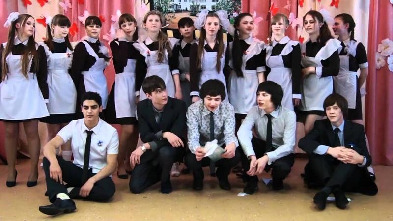 11й класс Гимназия №61 финальная песня