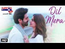 Dil Mera Song Video Guest iin London Kartik Aaryan Kriti Kharbanda Raghav Sachar