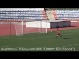 Анатолий Марынюк (ФК Оплот Донбасса) - гол в ворота ФК Химик