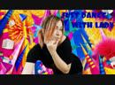 Танцевальная лихорадка ►JUST DANCE и Импровизация