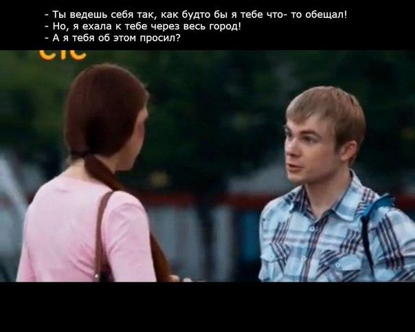 молодежка 2 сезон 4 серия смотреть онлайн 20 11 2014 в хорошем качеств