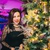 Olga Voskresenskaya