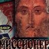 Православный писатель Александр Петров