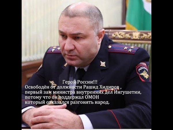 Вставай Страна Огромная...! Атаман Александр Сабуров
