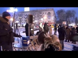 Дневник - Херсонский Евромайдан, 27 января, 5 часов вечера | Херсон сегодня, новости