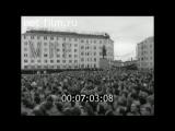 Выборг. Встреча посланцев Кубы участников 8-го фестиваля молодёжи и студентов в Хельсинки 1962 г.