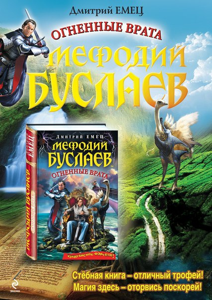 Читать книгу про ведьму лисану
