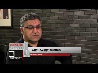 Александр Акопов в передаче