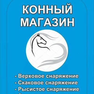 Регина Халлиулина