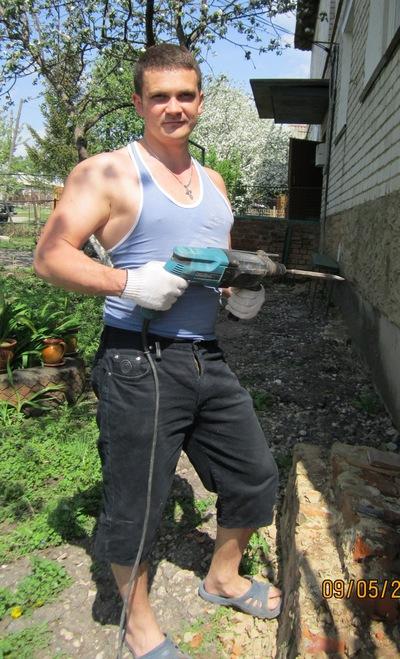 Сергей Цыганов, 4 июня , Красногорск, id74091037