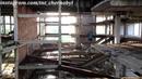 Чернобыль - Зона Отчуждения Видео со съёмок.