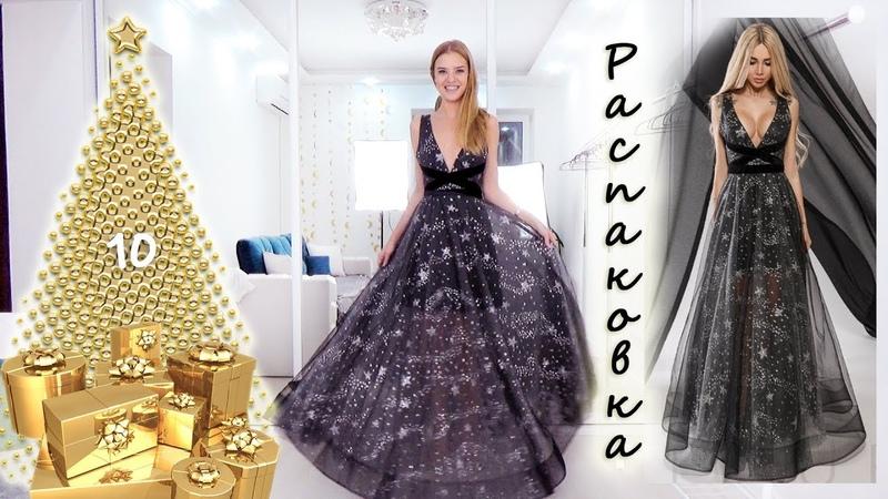 Распаковка огромной посылки с одеждой от Gepur к Новому году | Ожидание VS Реальность NikiMoran