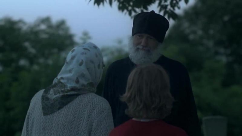 Старец Паисий и я, стоящий вверх ногами (2012)