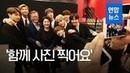 문 대통령- 방탄소년단 파리서 만났다…이니시계 사인 받아 / 연합뉴스 Yonhapnews