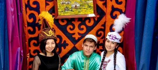 Знакомства в Омске с казахами