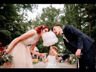 Свадьба (SDE) ♥ Андрей и Светлана ♥ 7 августа 2018 год