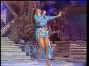 АЗИЗА УЛЫБКА ПЕСНЯ 1990полная версия