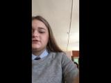 Emilia Polyakova Live