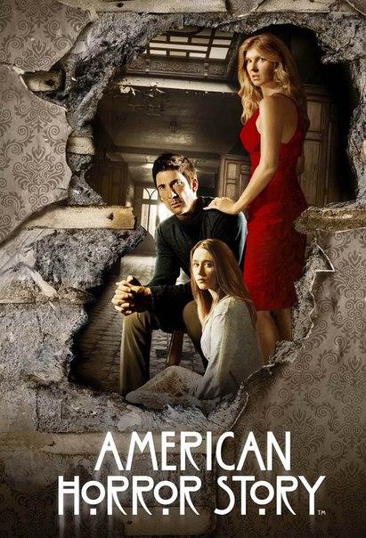 скачать американская история ужасов 3 сезон 1 серия
