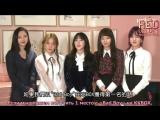 180131 Red Velvet @ KKBOX Message [рус. саб]