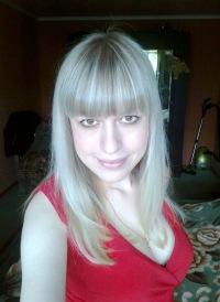 Виктория Иващенко, 20 октября 1993, Хабаровск, id180353803