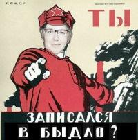 Вадим Ротар, 21 августа 1998, Альметьевск, id54206544