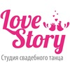 ღღღ Свадебный танец в Ростове ღღღ