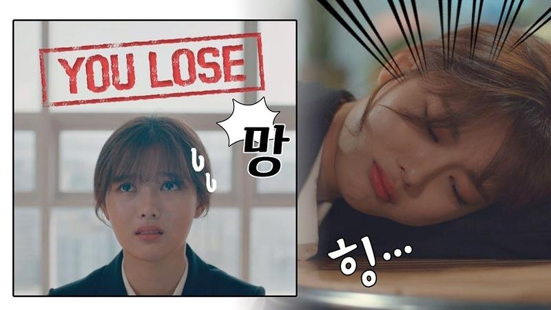 순발력은 왜 말해서ㅠㅠ 김유정(Kim You-jung), 영어 면접에서 멘붕☞광탈 일단 뜨겁게